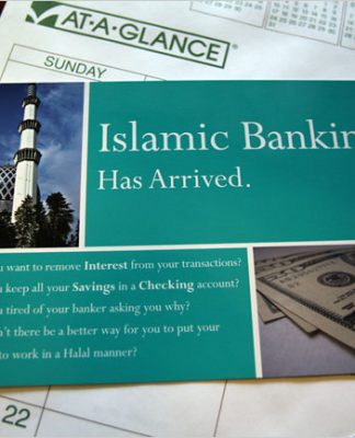 factors for islamic banking in tanzania The study has been conducted to investigate the factors that influence the users of banking services to use mobile banking in international islamic university.